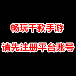 新开网页游戏-『XinFuWan游戏《佛本是道公益服+死神满V版公益服》高爆率超变满V20GM特权一键回收』(3)